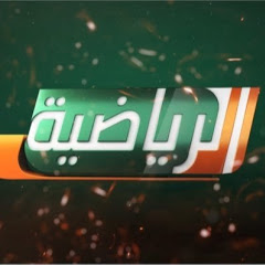 القنوات الرياضية السعودية