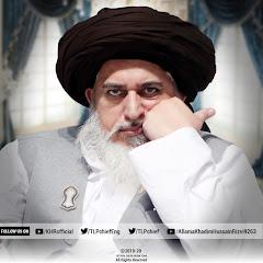 Allama Khadim Hussain Rizvi Official