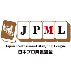 日本プロ麻雀連盟