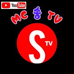 MC송 TV