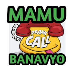 Mamu Banavyo - Gujarati Prank call