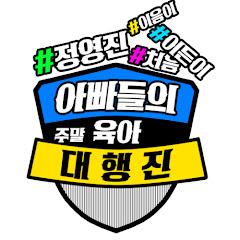 정영진TV 아육대