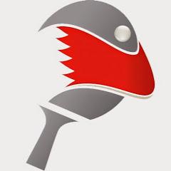 Bahrain TTA