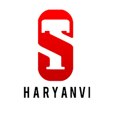 Single Track Haryanvi