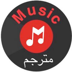 MUSIC مترجم