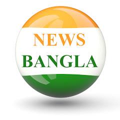 News Bangla TV