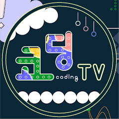 코딩 TV