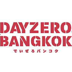 でいぜろバンコク Dayzero Bangkok