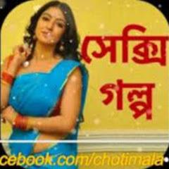বাংলা ফুন সেক্স