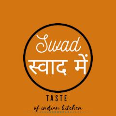 Swad स्वाद में