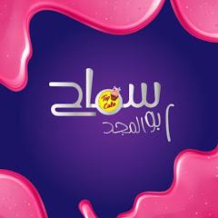 كيك سماح ابو المجد (Top cake)
