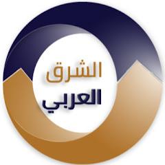 الشرق العربي