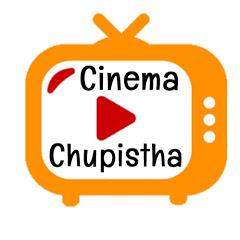 Cinema Chupistha