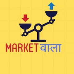 Market वाला