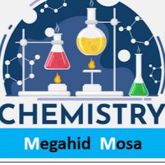كيمياء مجاهد موسى