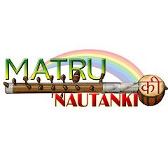 Matru Ki Nautanki