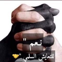 السودان و المدنية