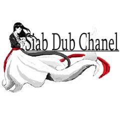 Siab Dub Chanel