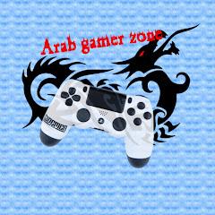 منطقة اللاعب العربي / Arab Gamer Zone