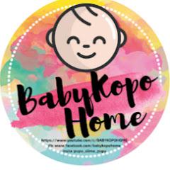 BABYKOPO HOME