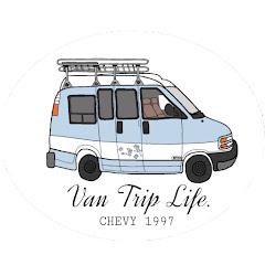 大和家のVan Trip Life.