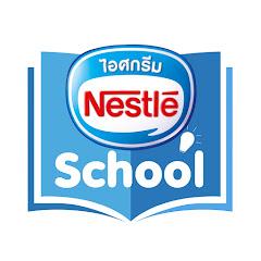 Nestle School Thailand