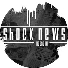 Shock News