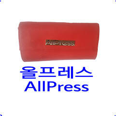 All Press 올프레스