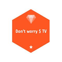 돈워리돈 TV