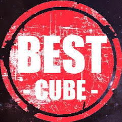 LIKE - BEST CUBE