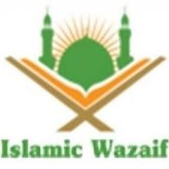 Islamic Wazaif Official