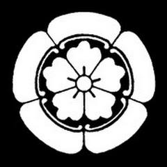 「折屋根の曳車」映像アーカイブ