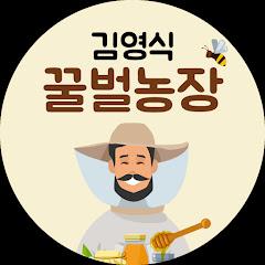 김영식꿀벌농장