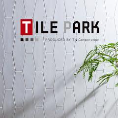 タイルパーク 公式チャンネル
