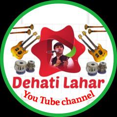 Dehati Lahar