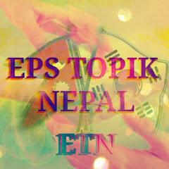 Eps Topik Nepal