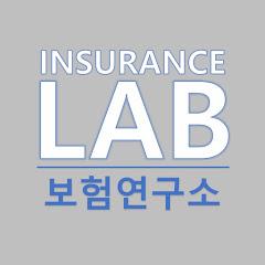 보험연구소