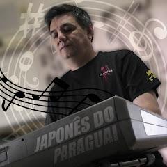 Japonês do Paraguai