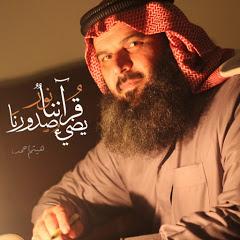 هيثم منصور