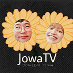 필리핀 조와티비 JowaTV