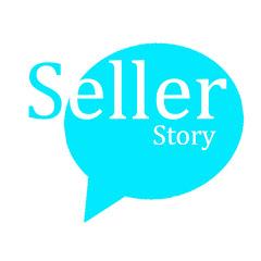 Seller Story