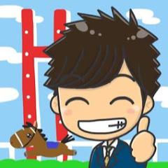 鈴木ショータの大穴マシマシ競馬