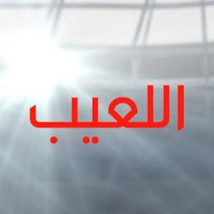 ELla3ebshow
