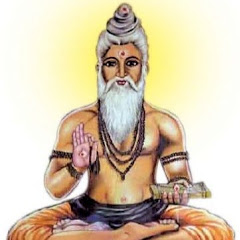 सनातन धर्म - Sanatan Dharm