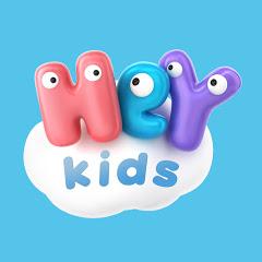 HeyKids - Pesme Za Decu