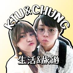 Kiu & Chung