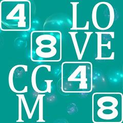 48LOVE CGM48