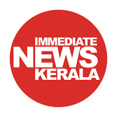 Immediate News Kerala
