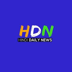Hindi Daily News