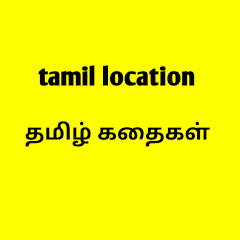 Tamil Location